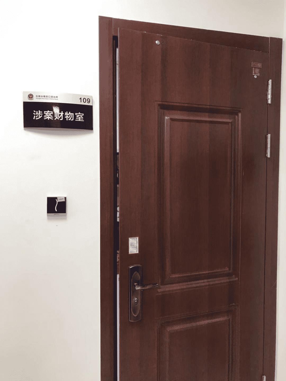 天津市北辰分局
